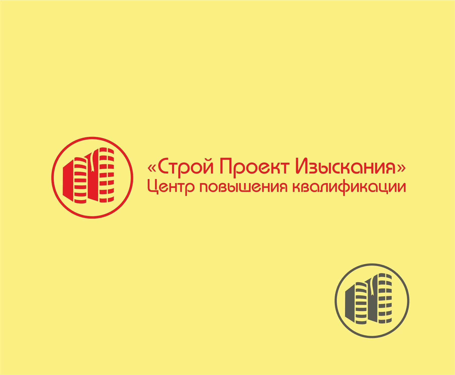 Разработка логотипа  фото f_4f319b98939fb.jpg