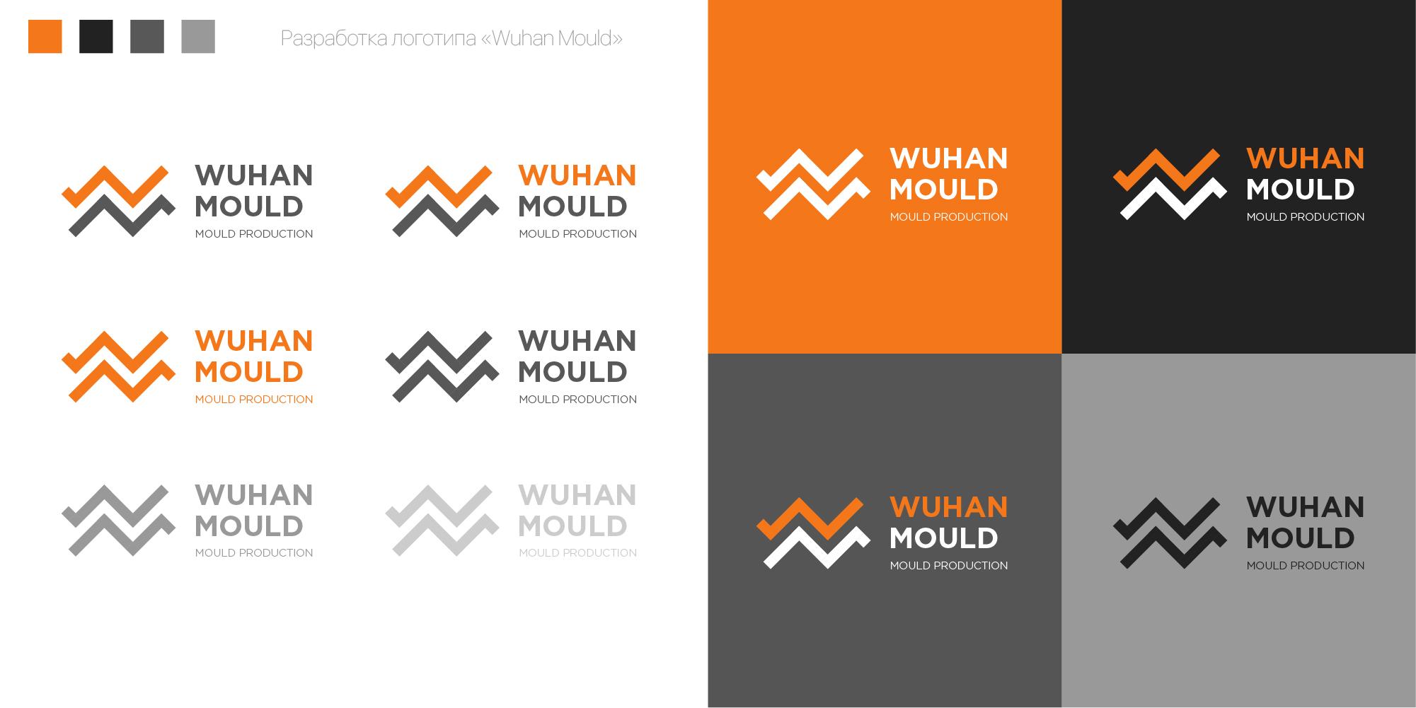 Создать логотип для фабрики пресс-форм фото f_113598a11e346aab.jpg