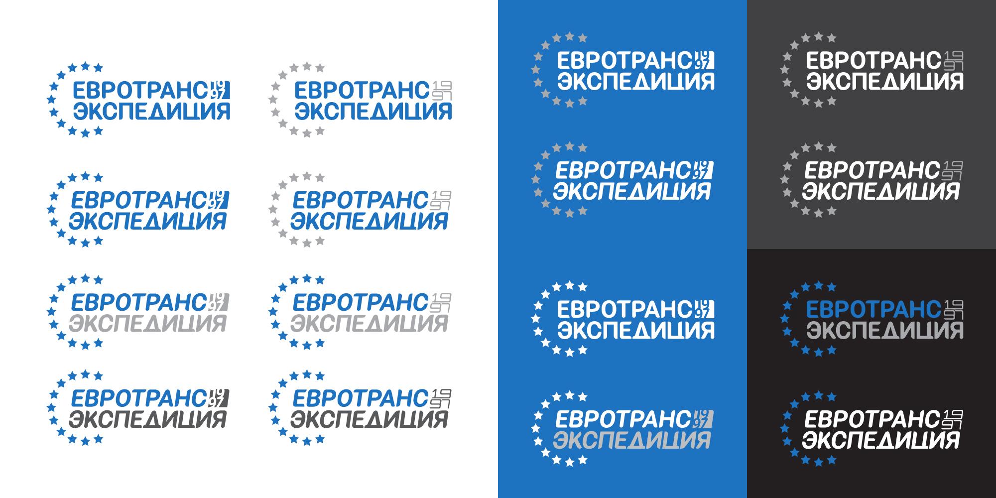 Предложите эволюцию логотипа экспедиторской компании  фото f_27358f4b3c74e4e1.jpg