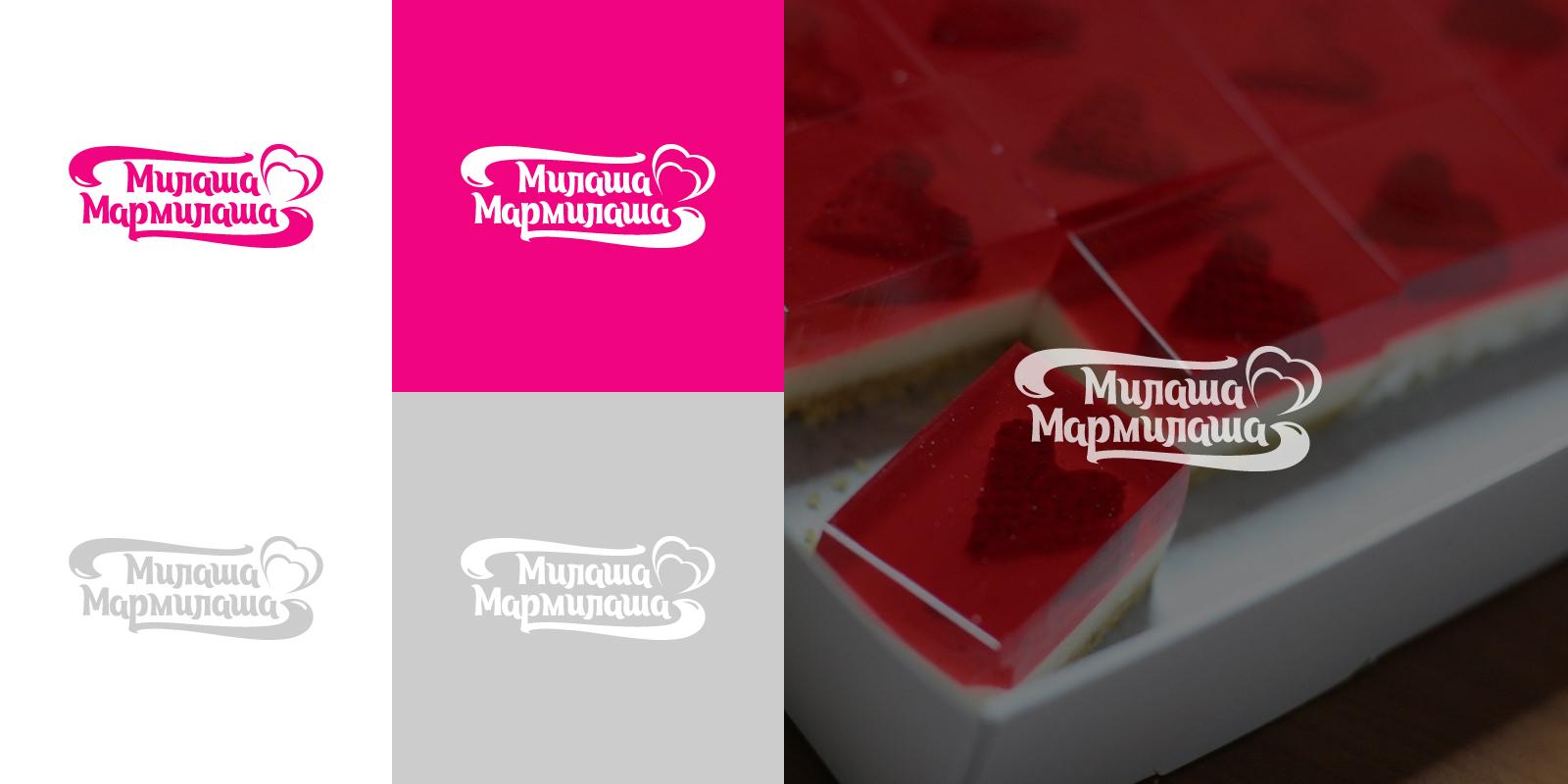 """Логотип для товарного знака """"Милаша-Мармилаша"""" фото f_27758748ab897033.jpg"""