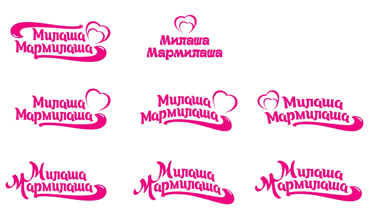 "Логотип для товарного знака ""Милаша-Мармилаша"" фото f_36558749c53e52a6.jpg"