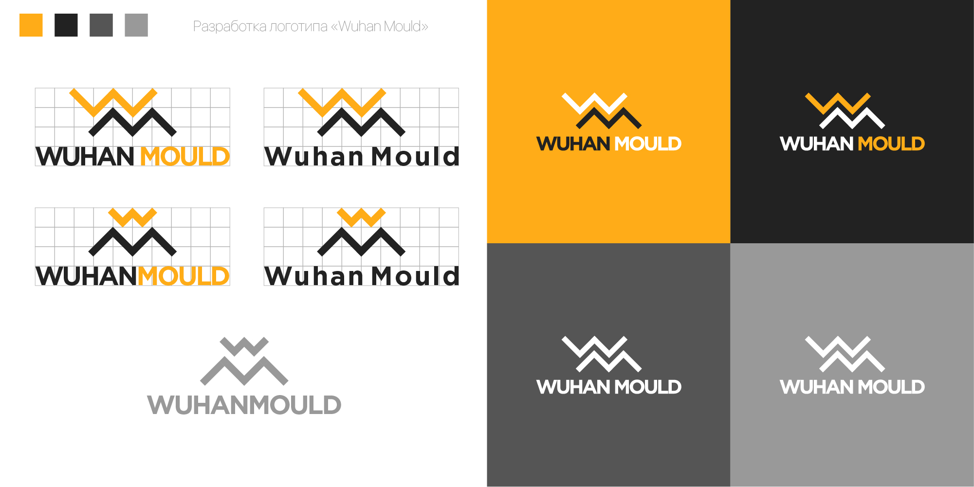 Создать логотип для фабрики пресс-форм фото f_578598a0dd9dccfe.jpg