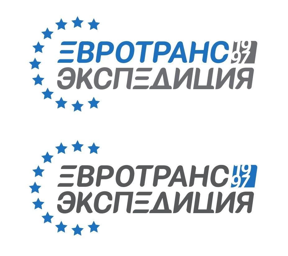 Предложите эволюцию логотипа экспедиторской компании  фото f_85558f4b52a7dfcf.jpg
