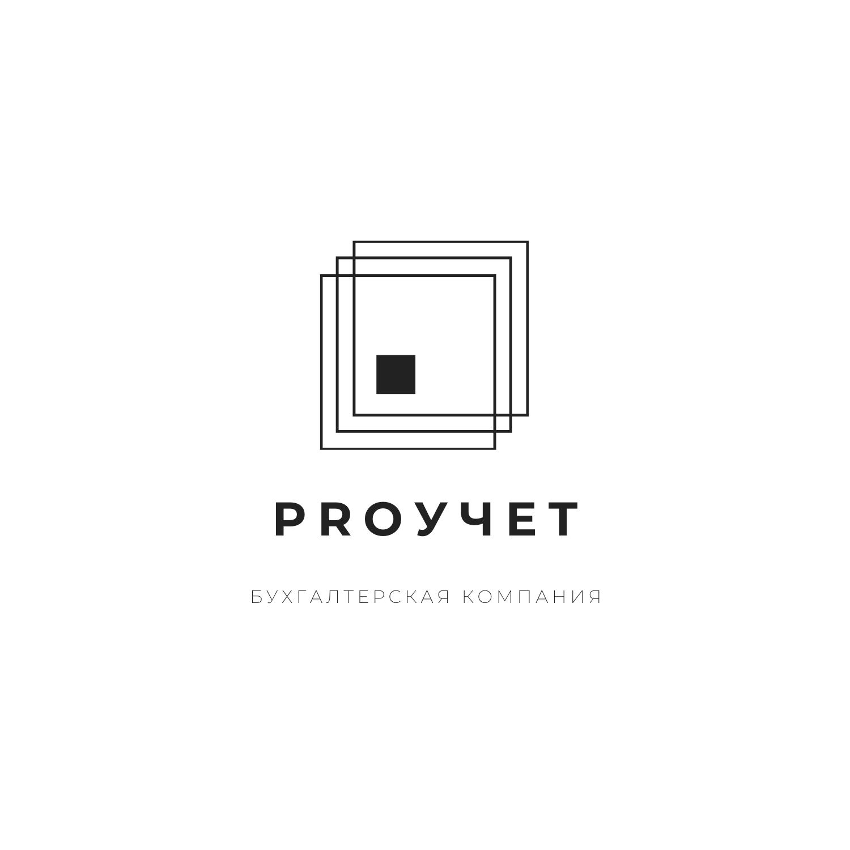 Разработка логотипа с фирменным знаком для Бухгалтерской ком фото f_9285f95b4135efb9.png