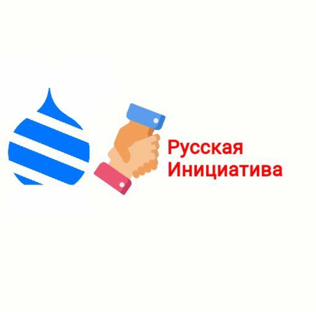 Разработать логотип для организации фото f_0055ec6b1a6e9645.jpg
