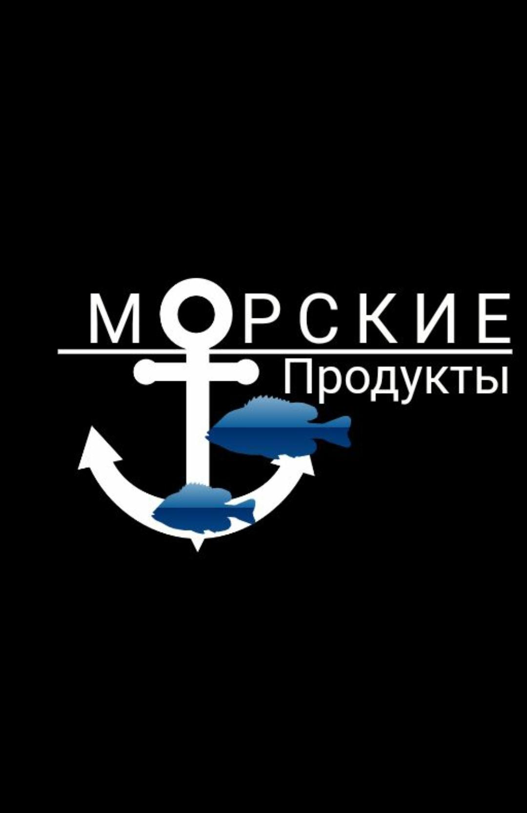 Разработать логотип.  фото f_0495ec677b124086.jpg