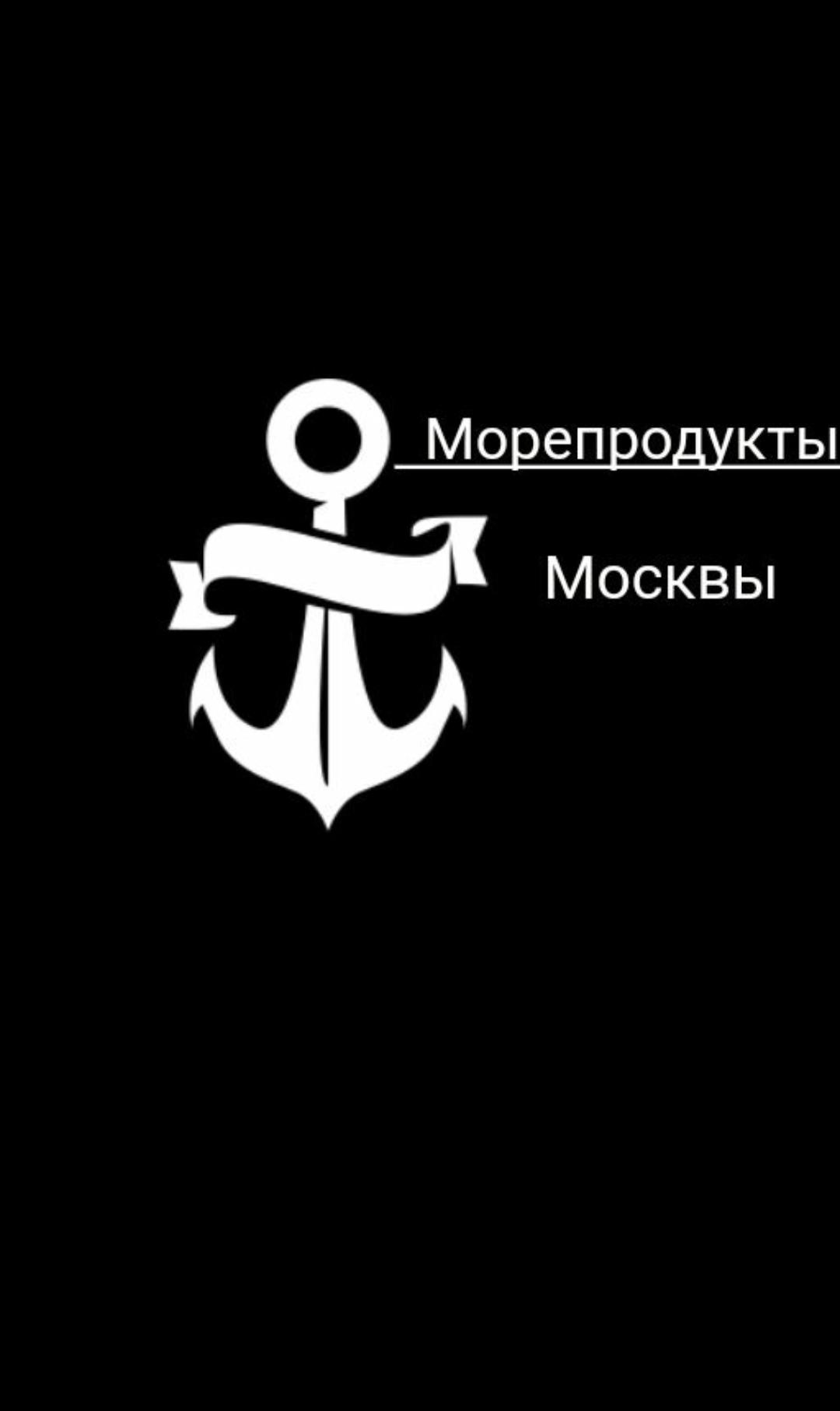 Разработать логотип.  фото f_2805ec677b4b8f5b.jpg