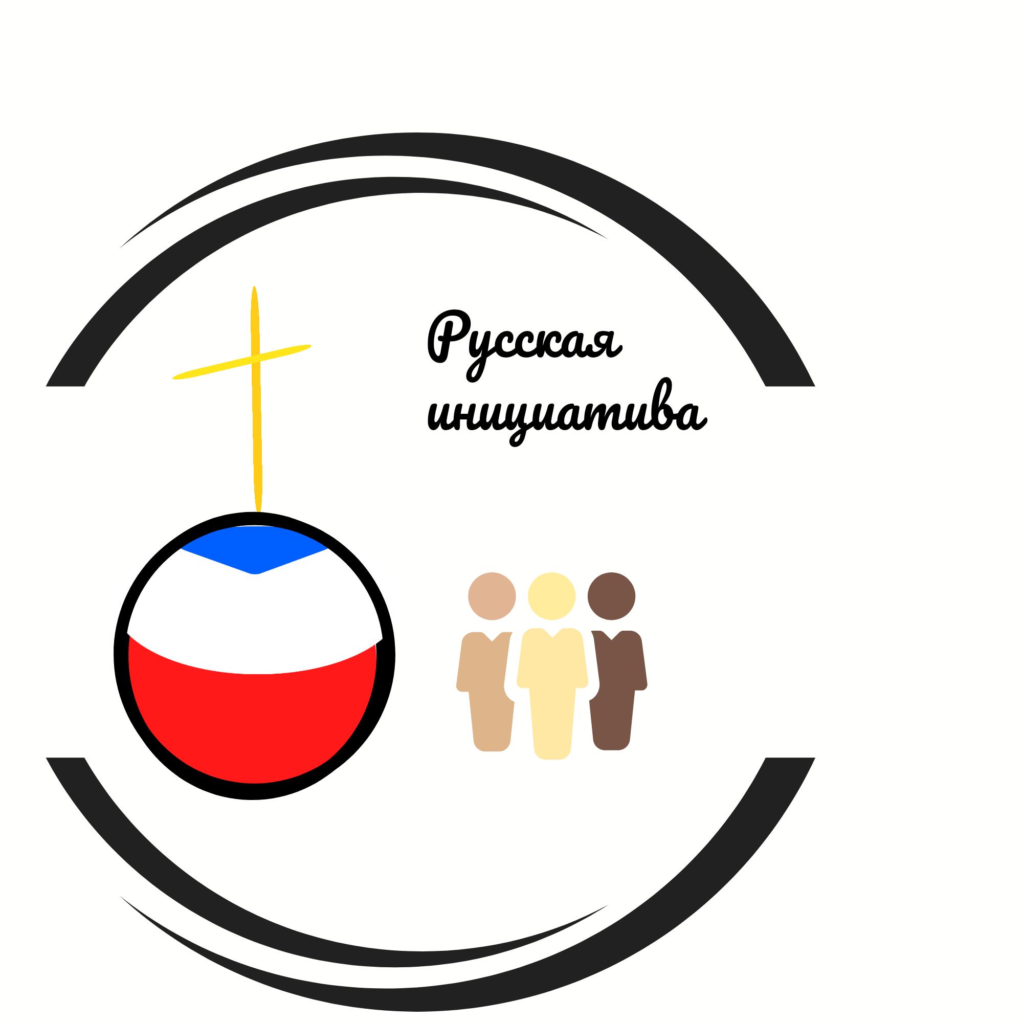 Разработать логотип для организации фото f_2855ec6adba50729.png