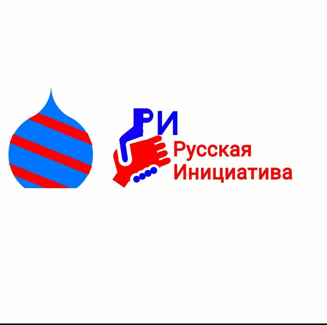 Разработать логотип для организации фото f_7805ec6adf90bda1.jpg