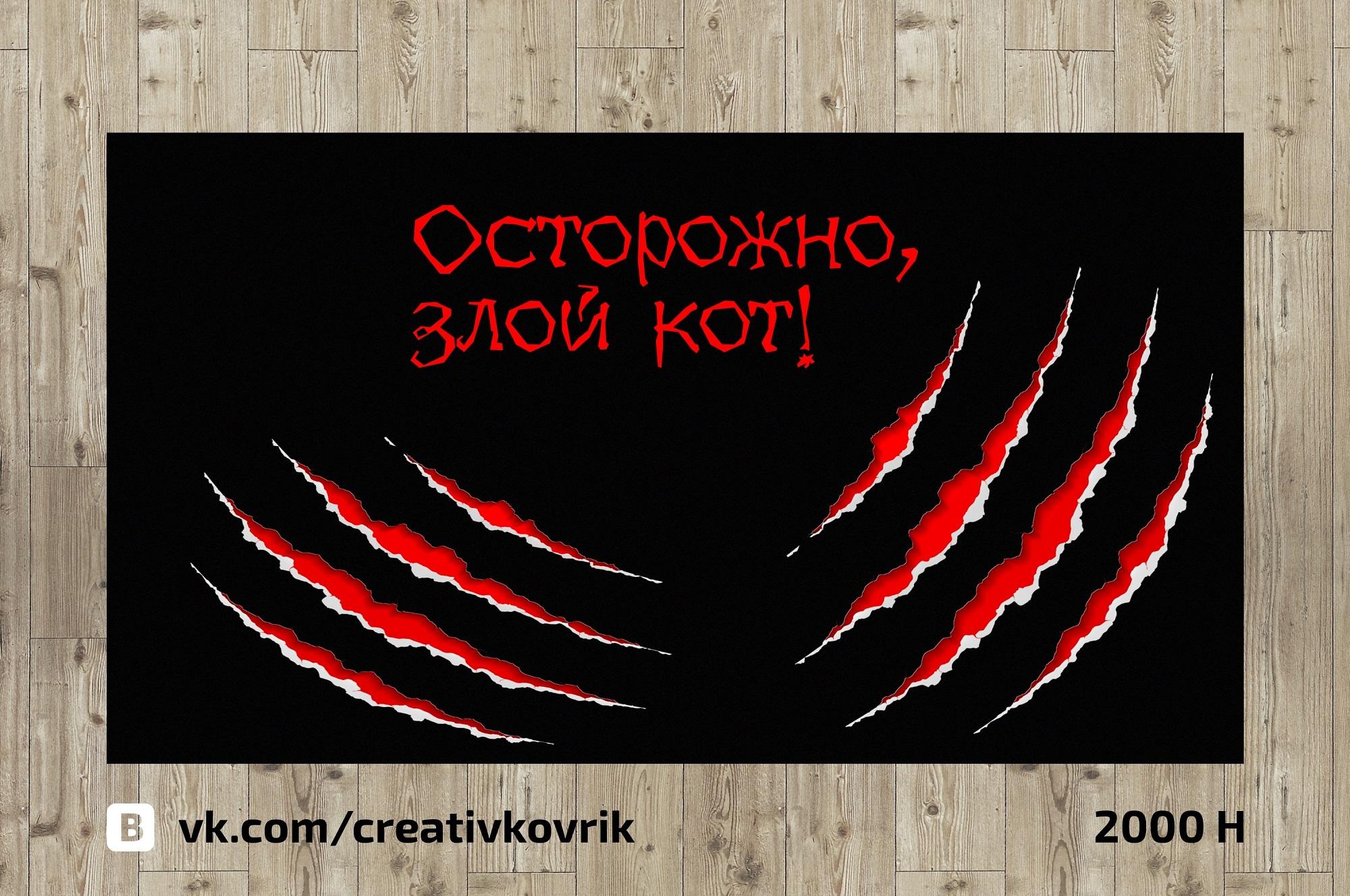 Сделать дизайн приддверного коврика фото f_335558d9d5a192a2.jpg