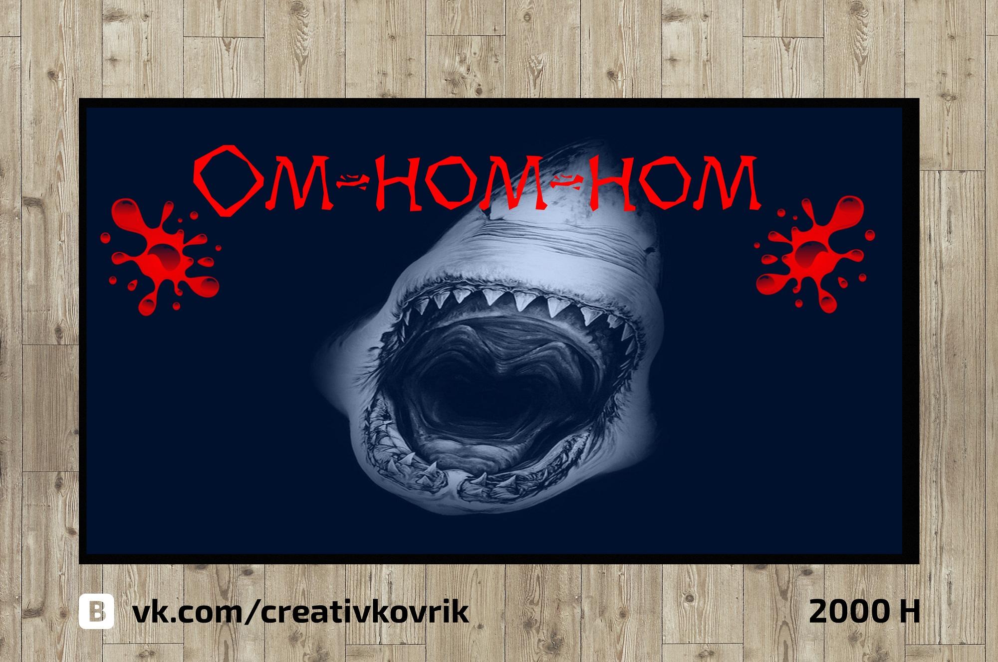 Сделать дизайн приддверного коврика фото f_354558da0387a78e.jpg