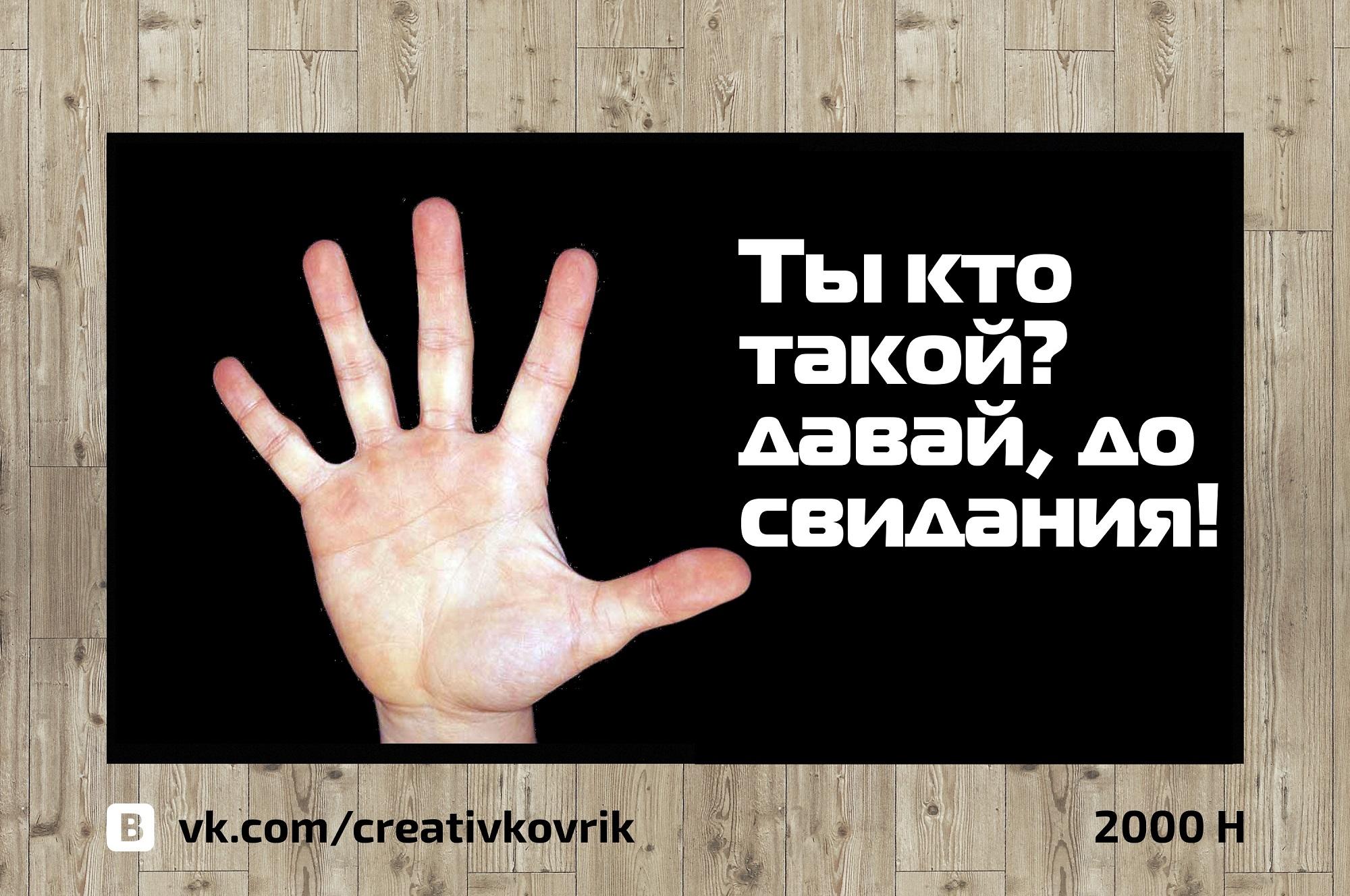 Сделать дизайн приддверного коврика фото f_774558d9d4d7c57a.jpg