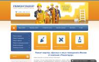Сайт-визитка строительной фирмы