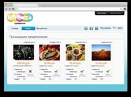 Разработка купонатора под ключ quponza.ru