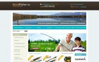 Интернет-магазин — все для рыбалки