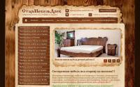 Интернет-магазин старинной мебели