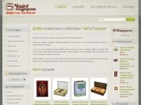 Расширение функциональности интернет-магазина