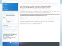 Создание системы модерации статей и оплаты за них