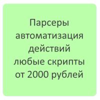 Создание интернет магазина shmotki.biz