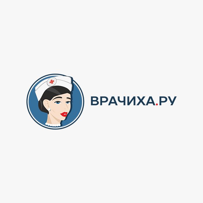 Необходимо разработать логотип для медицинского портала фото f_2935c042749bcc9d.png