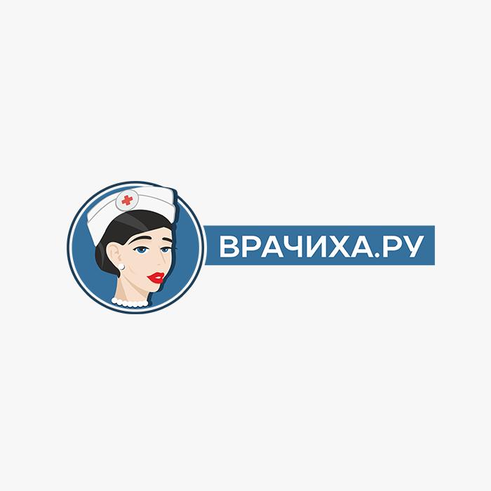 Необходимо разработать логотип для медицинского портала фото f_5815c042755b3f19.png