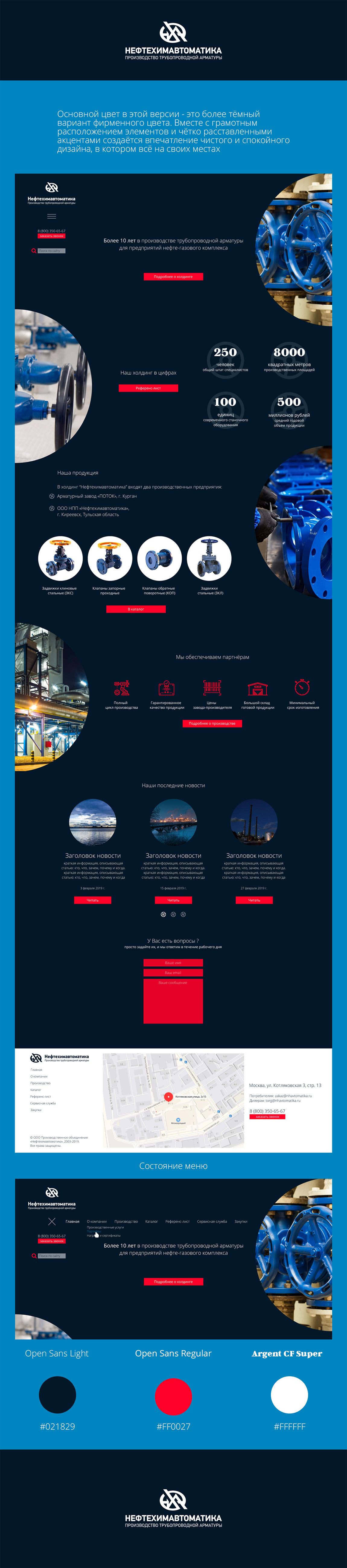 Внимание, конкурс для дизайнеров веб-сайтов! фото f_1835c61ad9066b22.jpg
