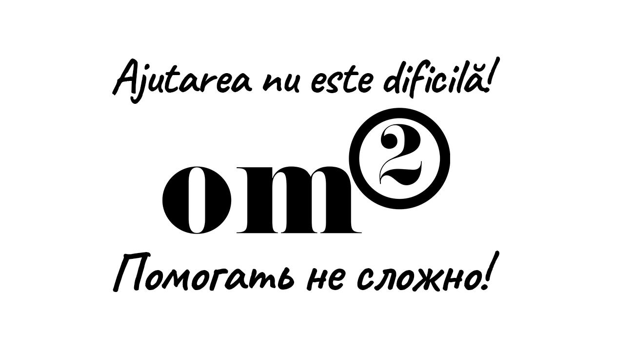 Разработка логотипа для краудфандинговой платформы om2om.md фото f_3635f5ef0958b674.jpg