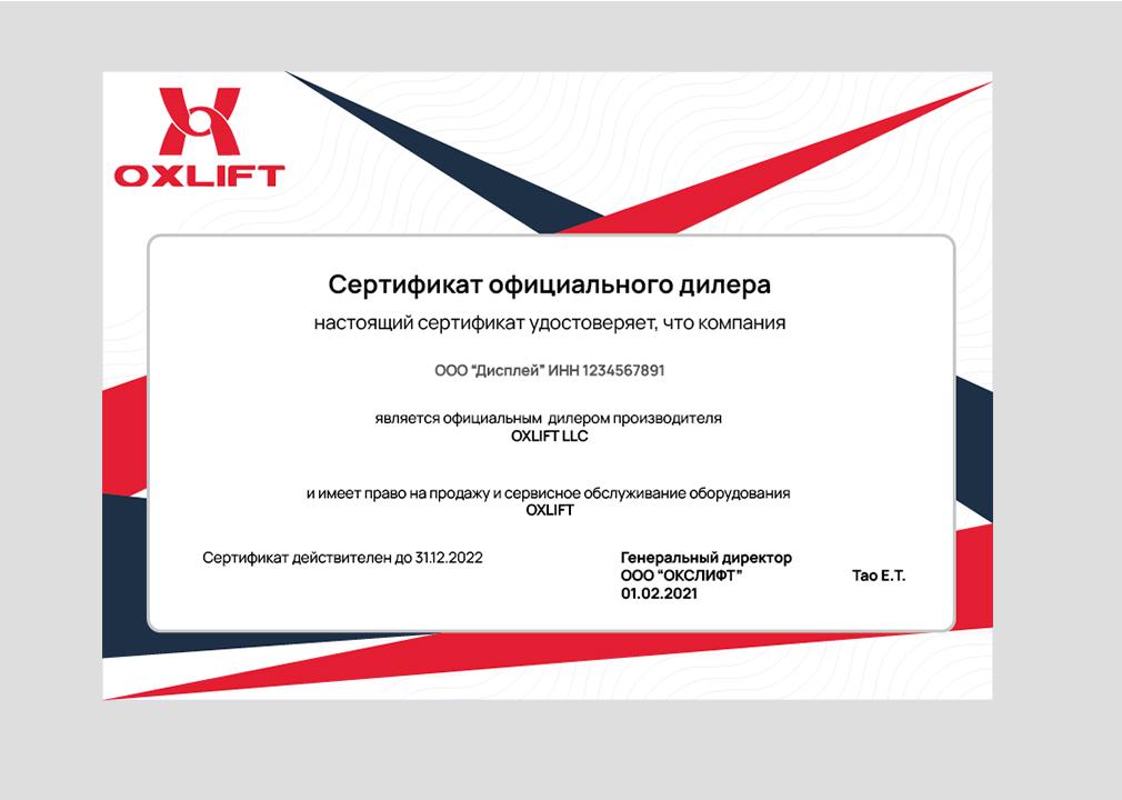 Дизайн визитки и сертификата фото f_677600da9913f1c9.jpg