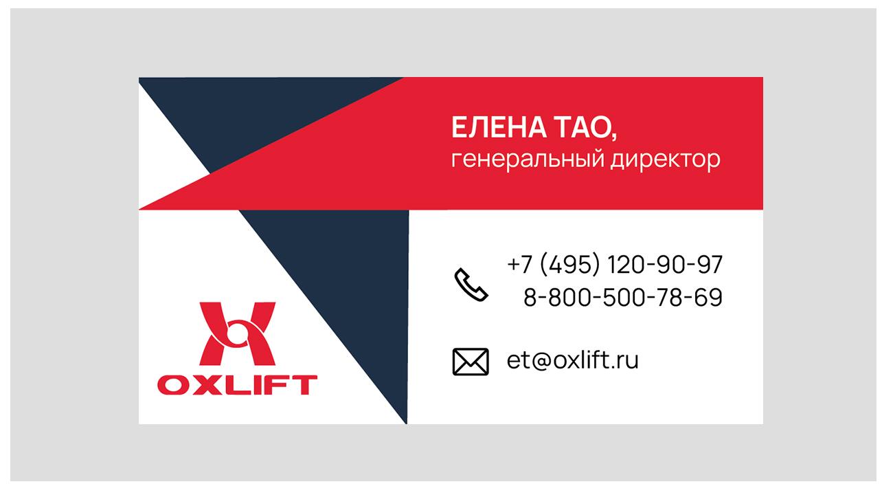 Дизайн визитки и сертификата фото f_838600da9975284a.jpg