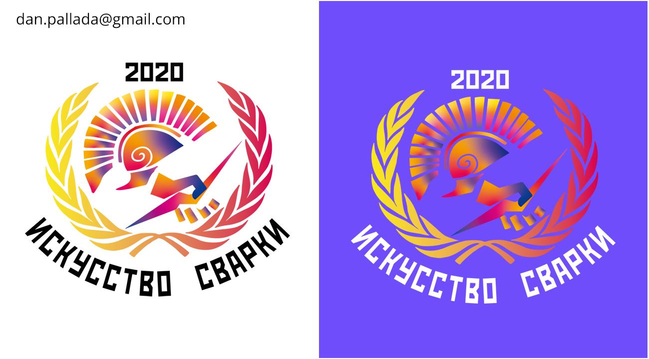 Разработка логотипа для Конкурса фото f_9695f6ed9a762783.jpg