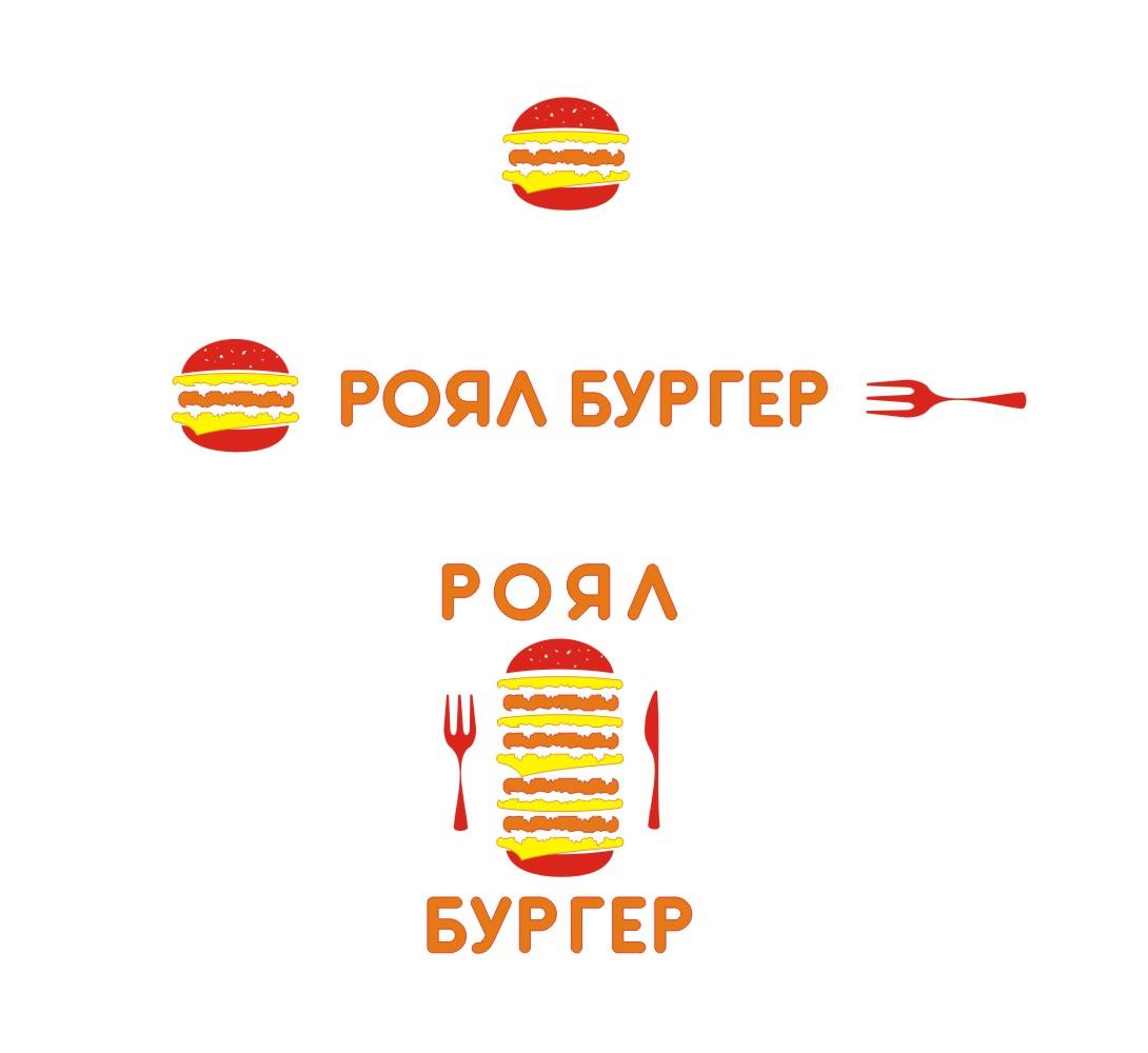 Обновление логотипа фото f_45959a54abade42c.jpg