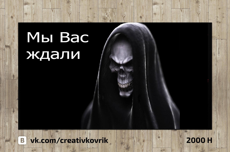Сделать дизайн приддверного коврика фото f_146558a395237ca5.jpg