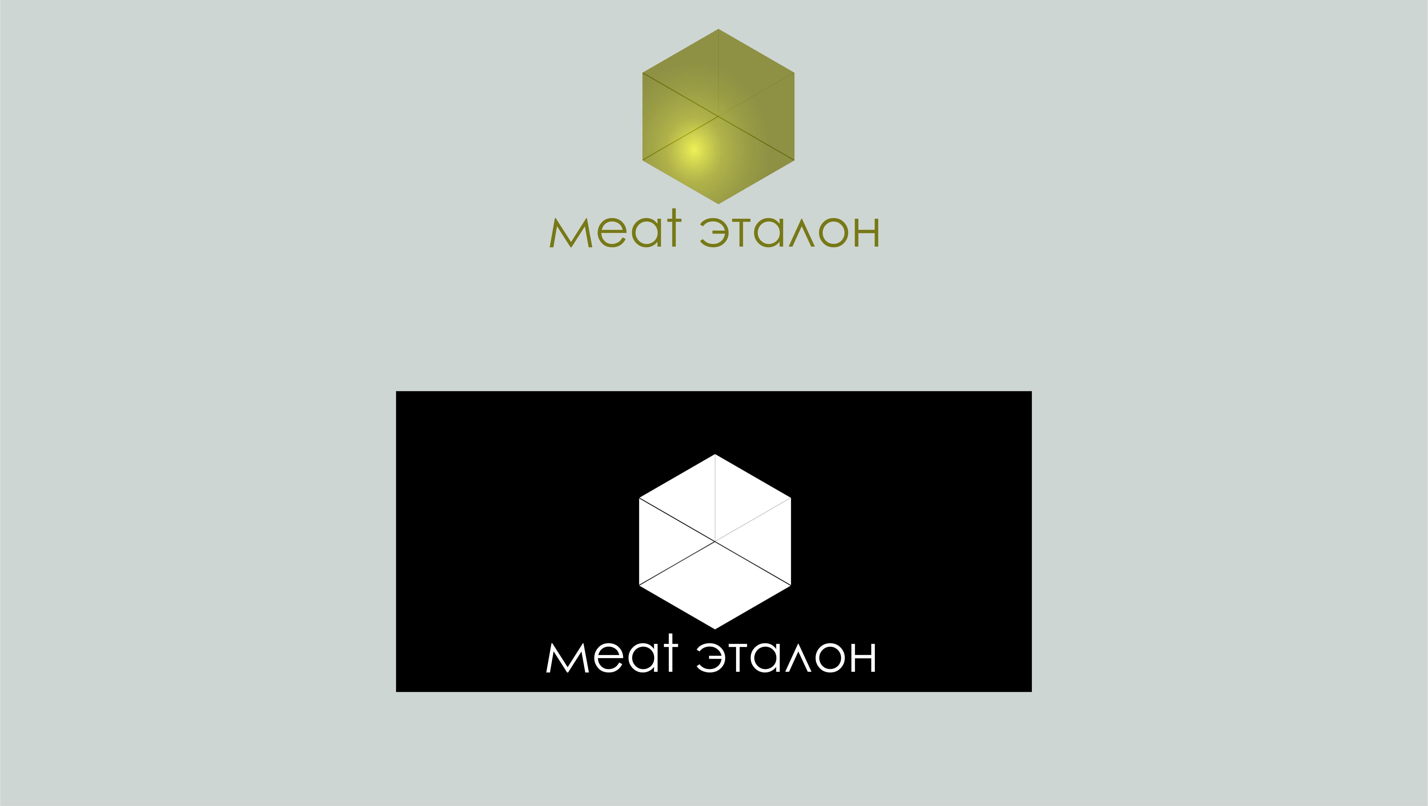 Логотип компании «Meat эталон» фото f_28157033ae3f14dc.jpg