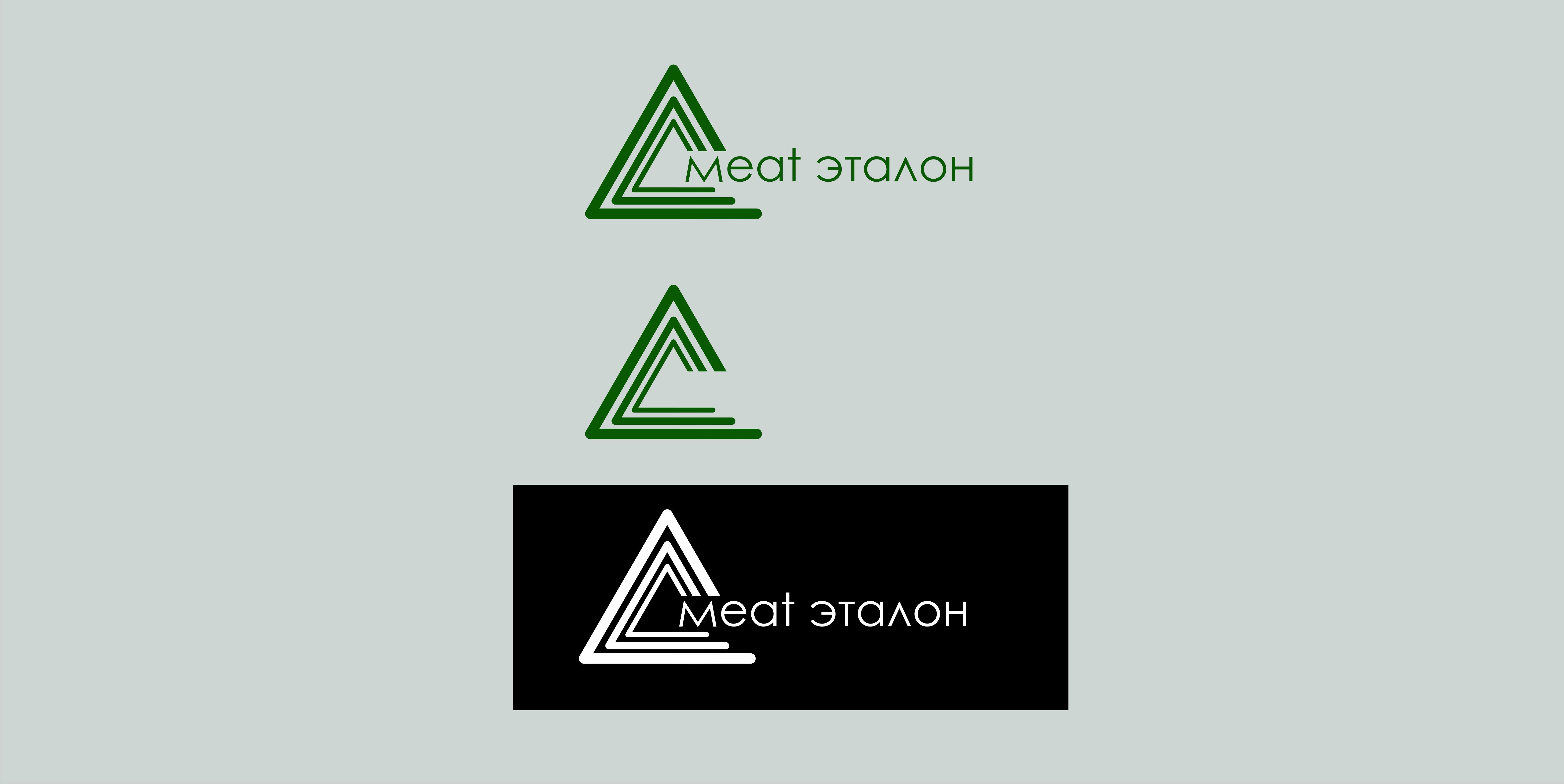 Логотип компании «Meat эталон» фото f_475570333171b03e.jpg