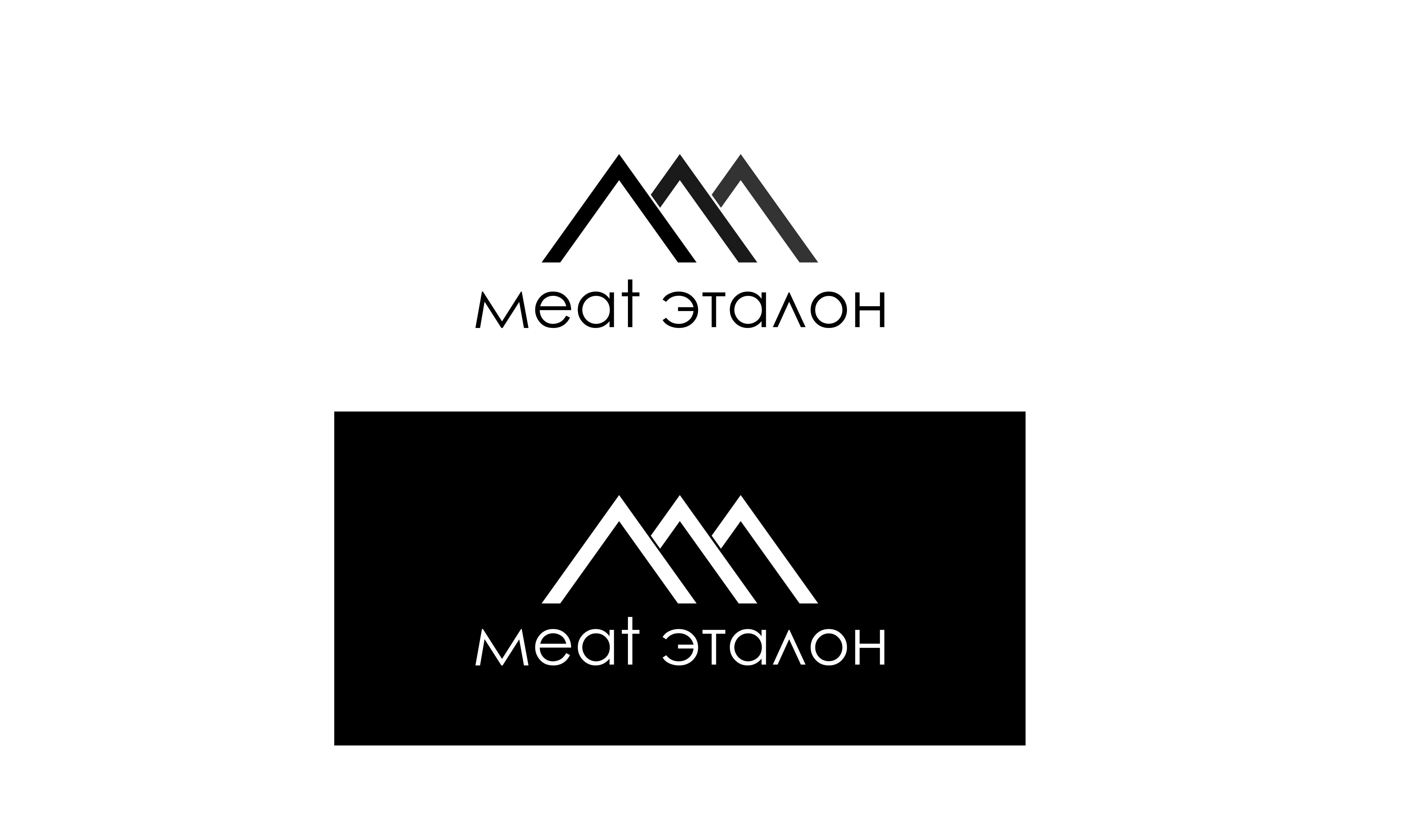 Логотип компании «Meat эталон» фото f_47856f26e7c1d5cb.jpg