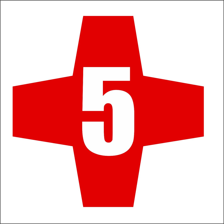 Готовый логотип или эскиз (мед. тематика) фото f_50455b3c95165968.jpg