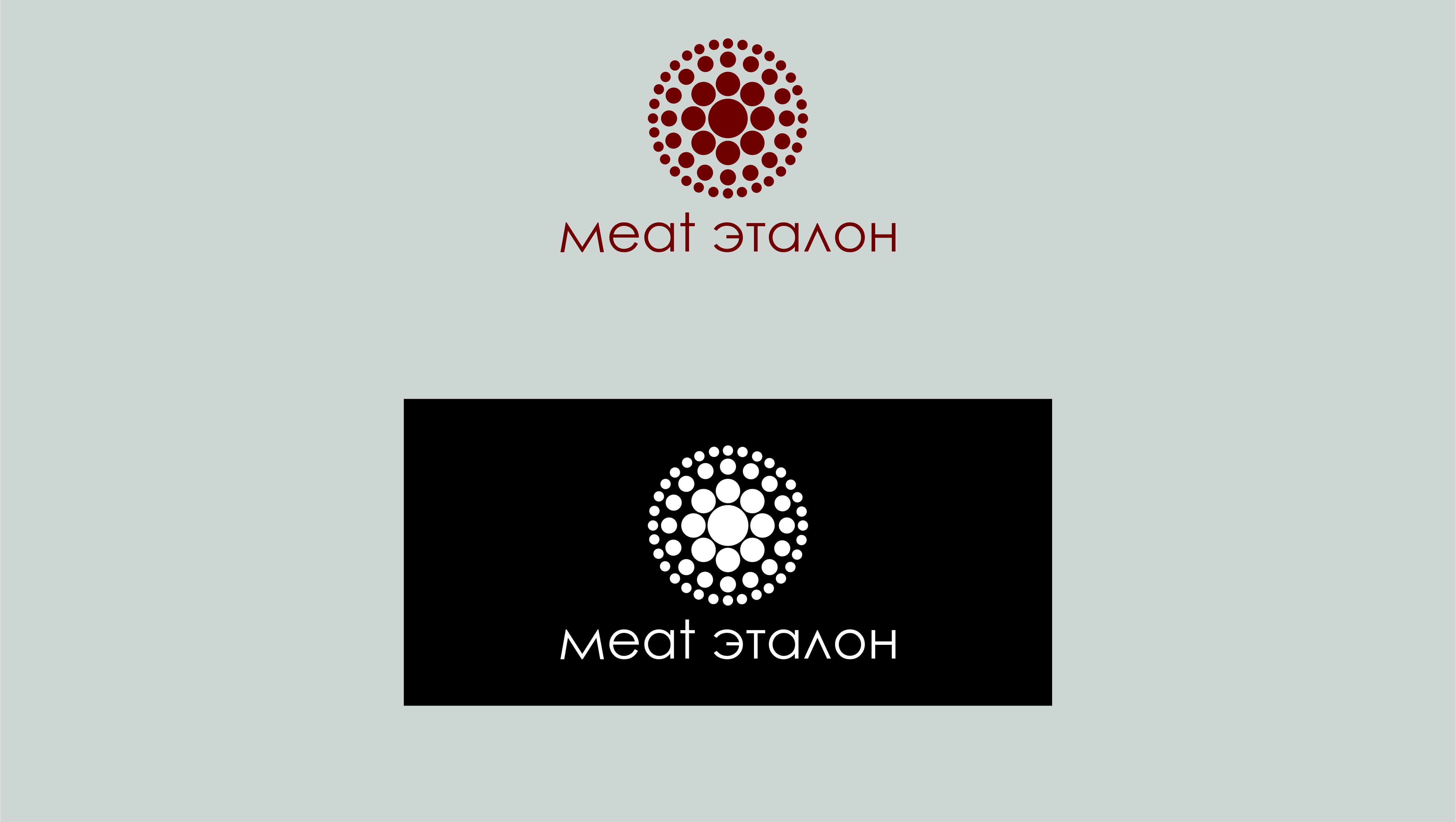 Логотип компании «Meat эталон» фото f_55357033ad155ffc.jpg