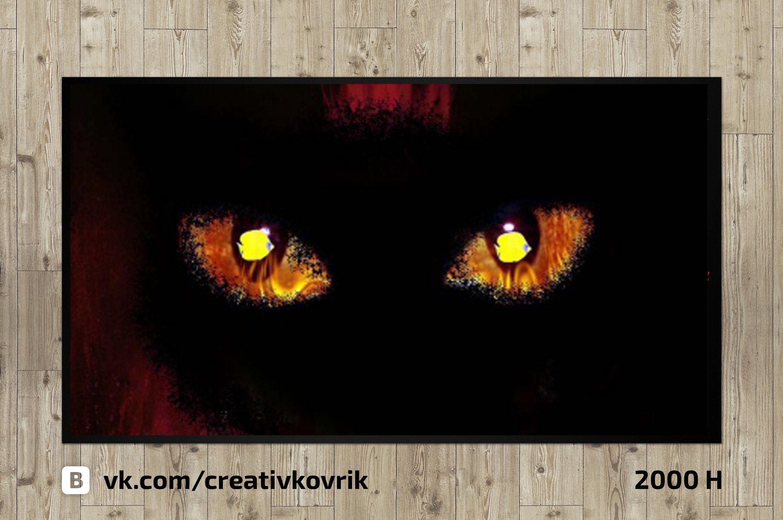 Сделать дизайн приддверного коврика фото f_630558a394e5dd6f.jpg