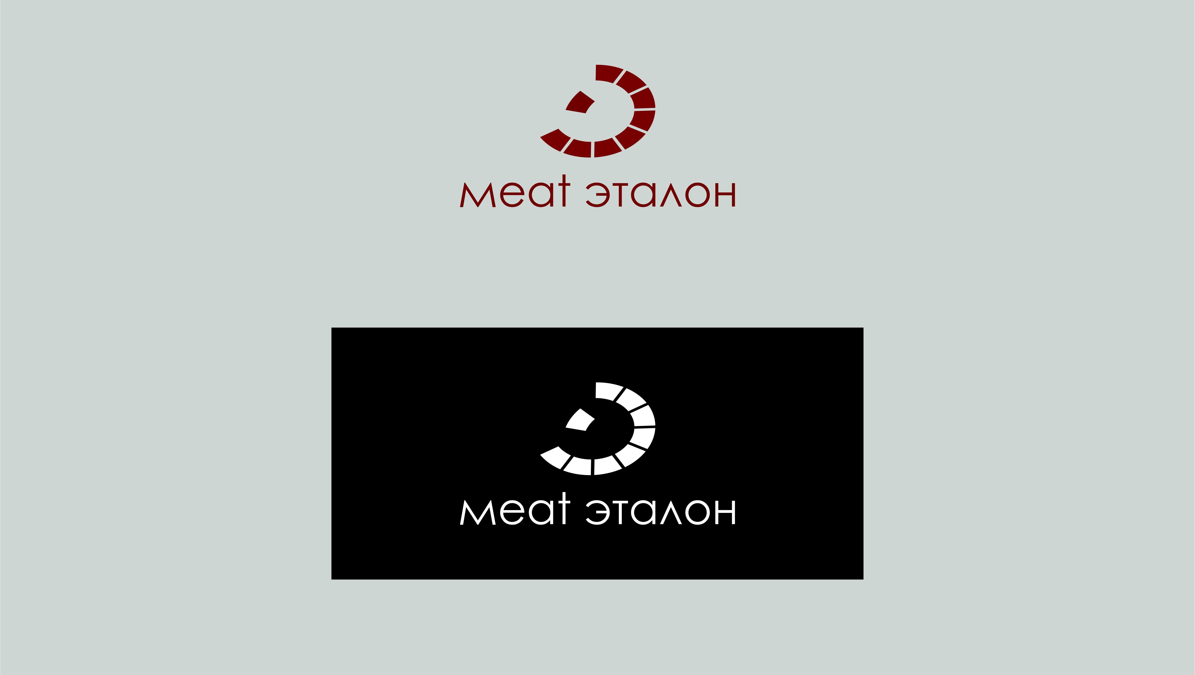 Логотип компании «Meat эталон» фото f_7625703928640f45.jpg