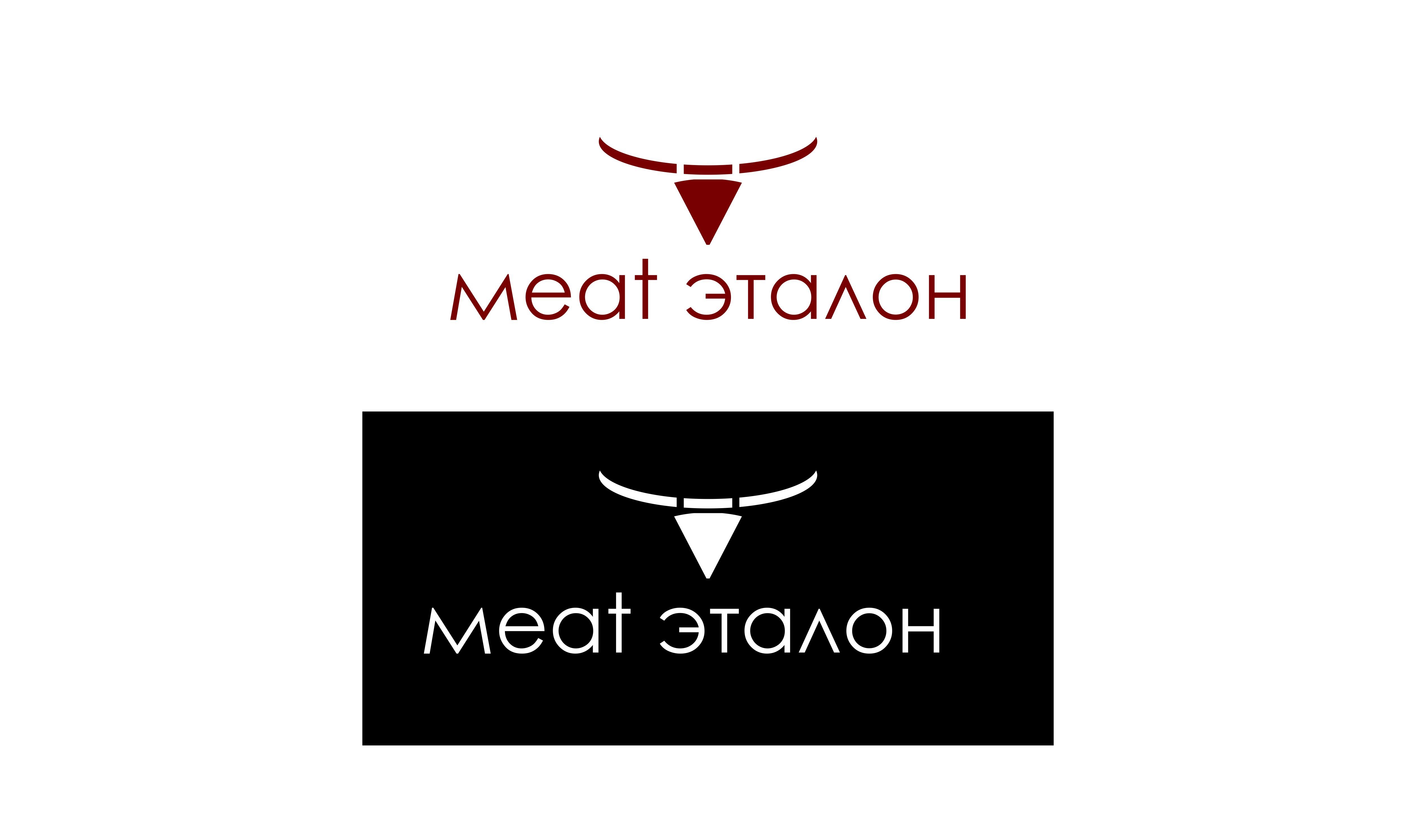 Логотип компании «Meat эталон» фото f_79356f27122c1e36.jpg