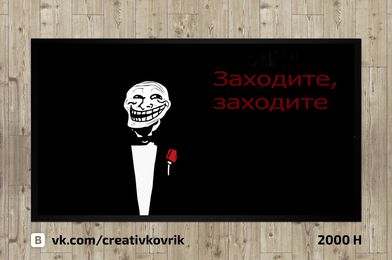Сделать дизайн приддверного коврика фото f_967558a3966c5e5e.jpg