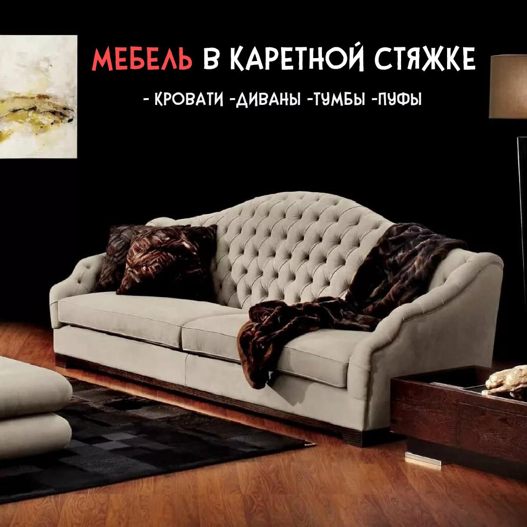 "Рекламные банеры для ""Мебель под заказ"""