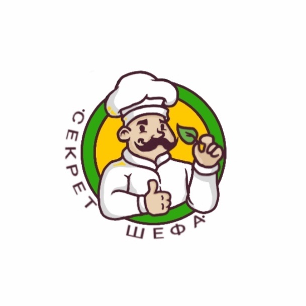 Логотип для марки специй и приправ Секрет Шефа фото f_4055f48ae756cb30.jpg