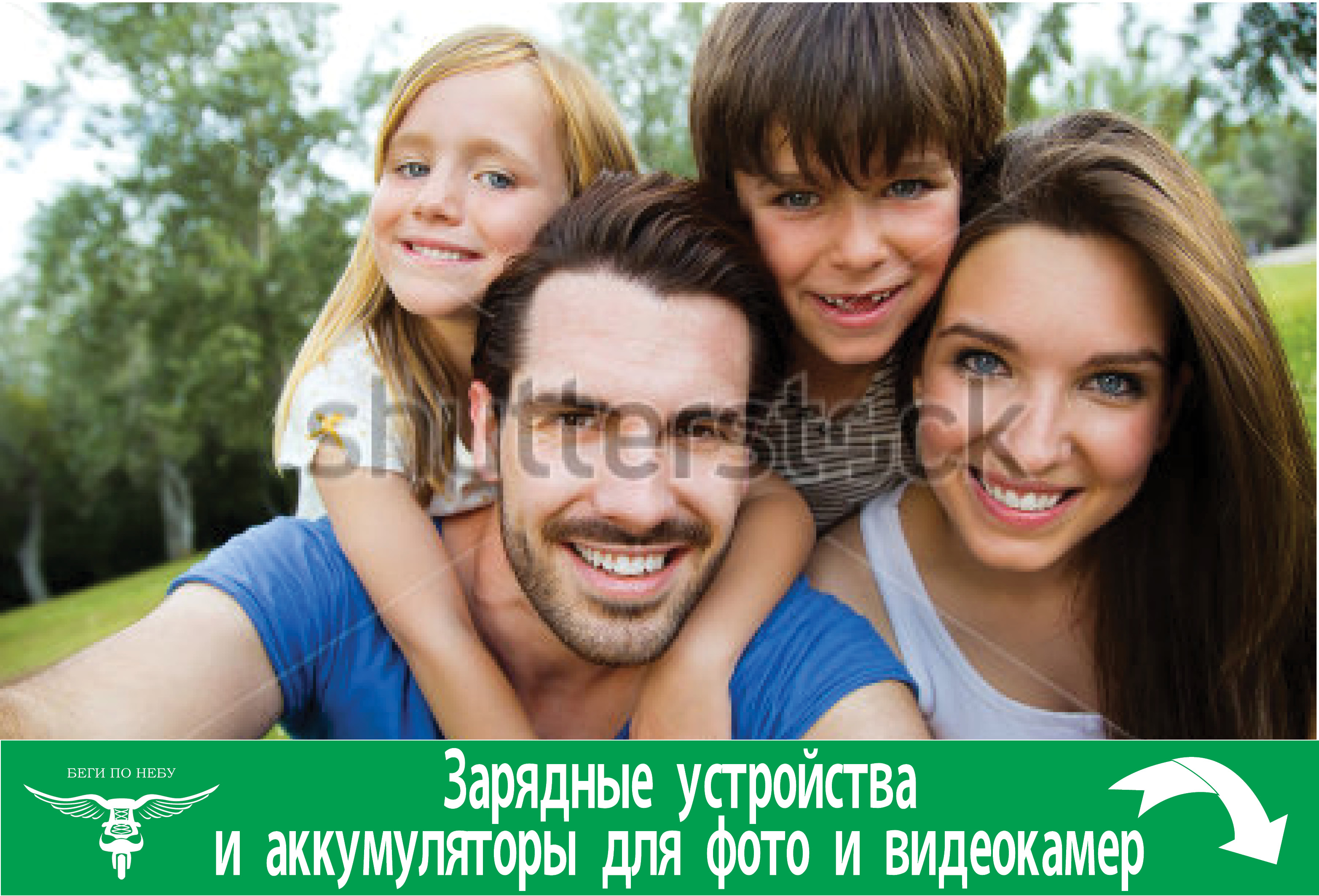 эскиз баннера фото f_0805429c92a70b22.jpg