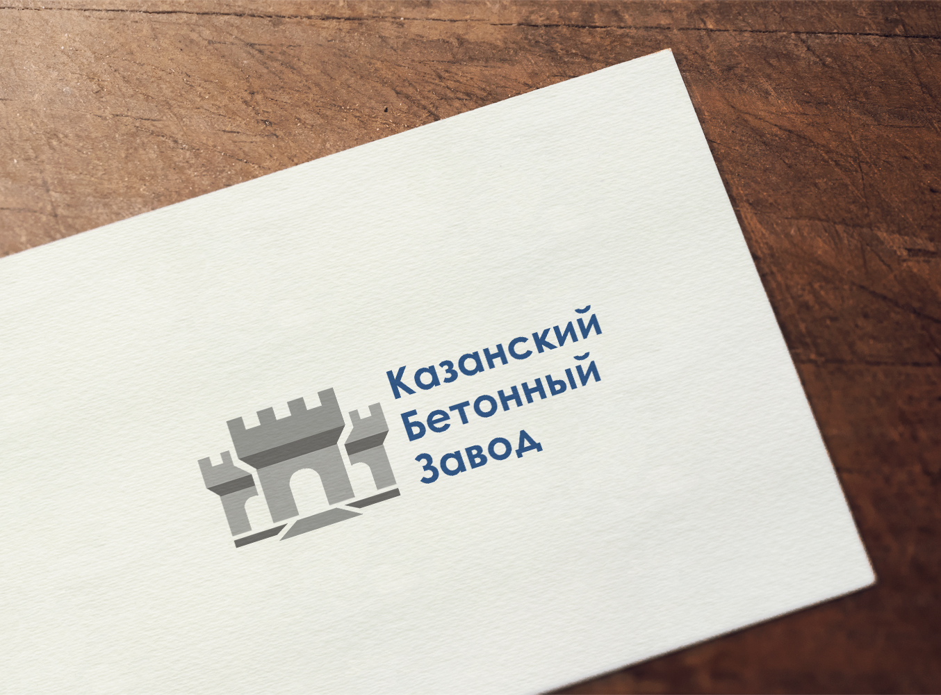 Казанский Бетонный Завод