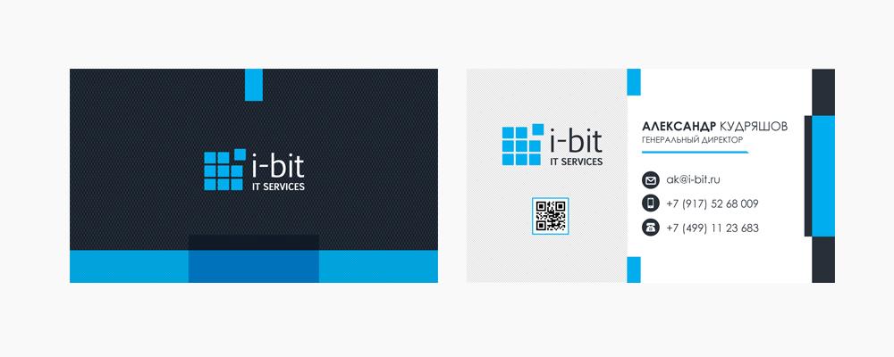"""Доработка визитки """"i-bit"""""""