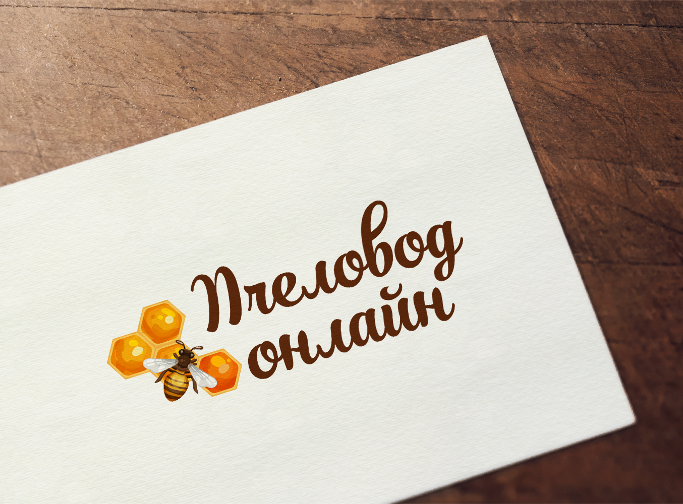 "Отрисовка логотипа ""Пчеловод онлайн"""