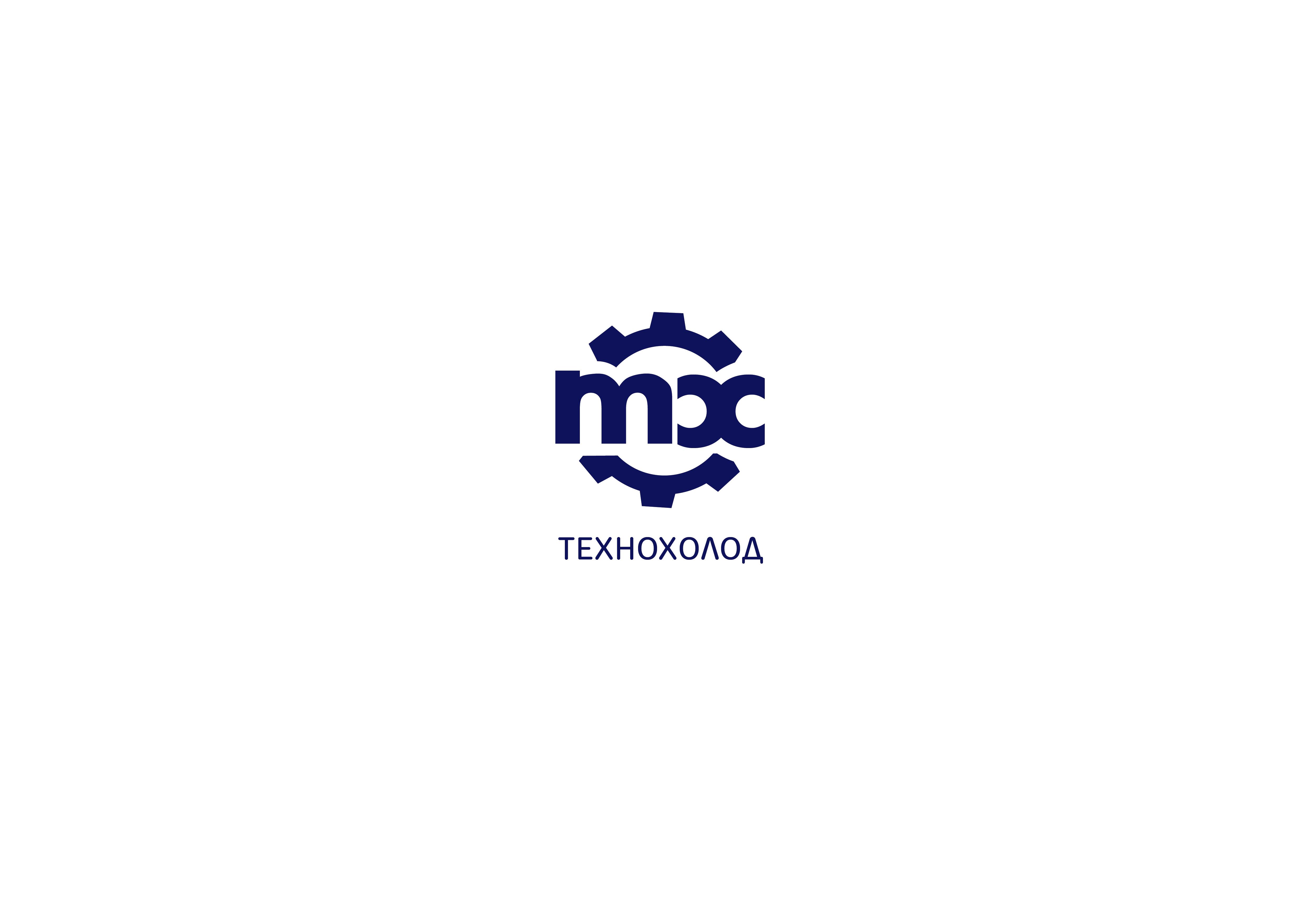 Логотип фото f_12458739e4979937.jpg