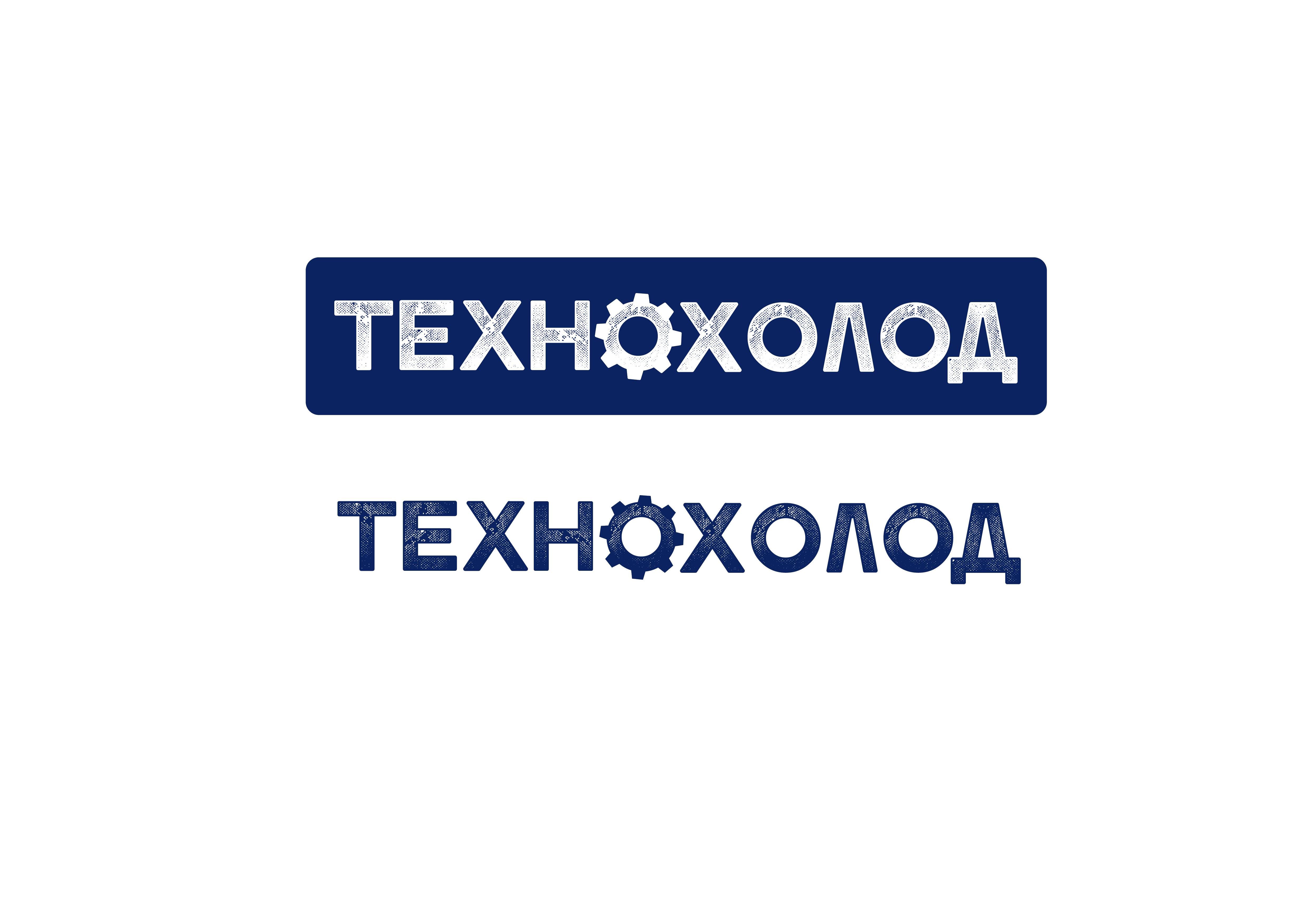 Логотип фото f_66458739e44adef4.jpg