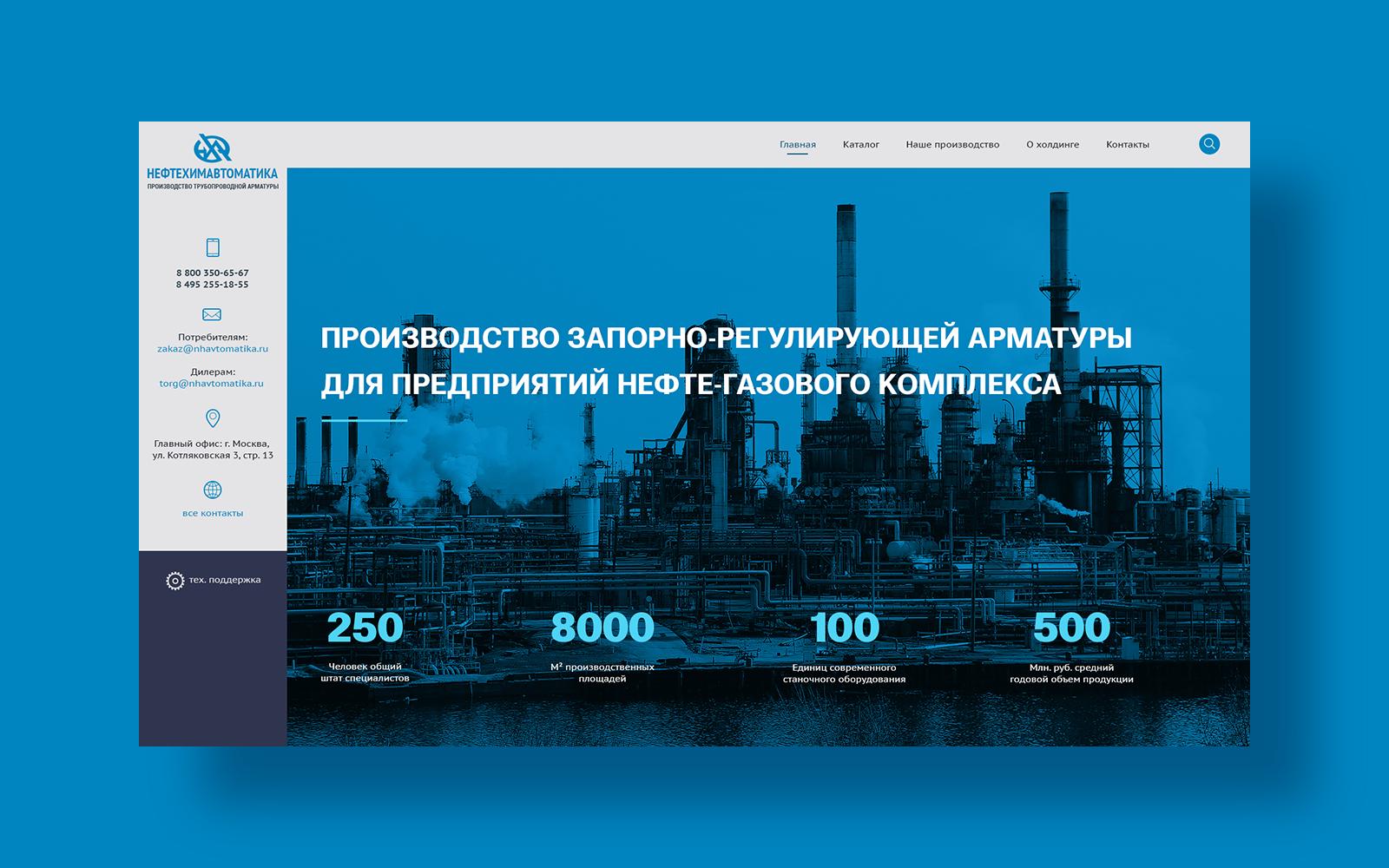 Внимание, конкурс для дизайнеров веб-сайтов! фото f_0475c632c9e15876.png